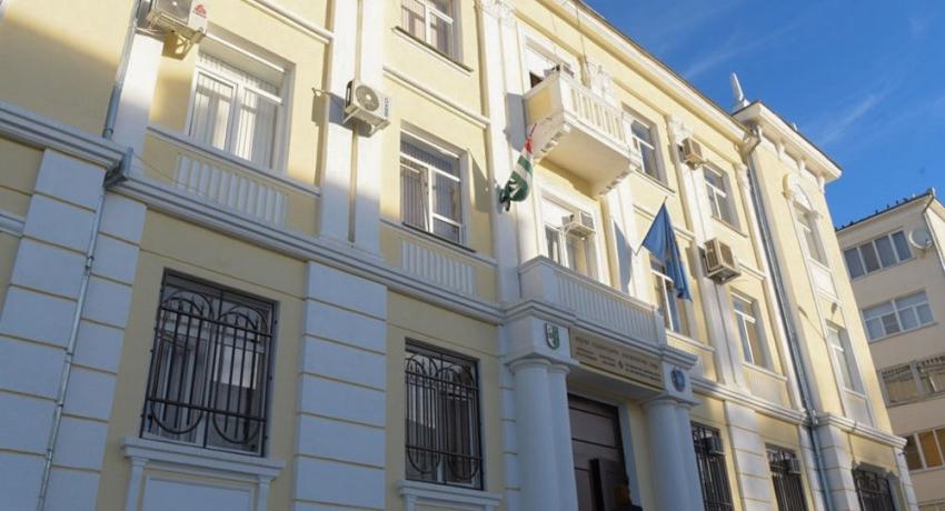 На сотрудников Госслужбы охраны Абхазии завели уголовное дело