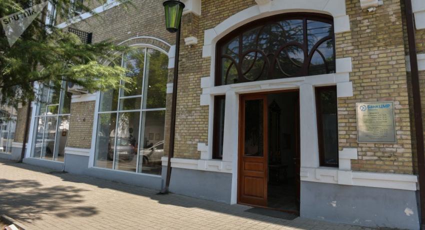 Персональная выставка картин художницы Апщи Хагба состоится в ЦВЗ