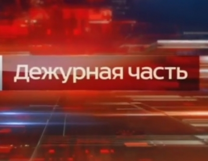 """""""Дежурная часть"""" МВД РА. Выпуск 23.08.2019 г."""