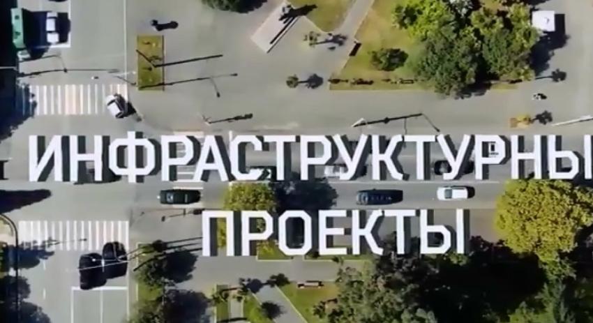 Инфраструктурные проекты с 2015 года в Абхазии