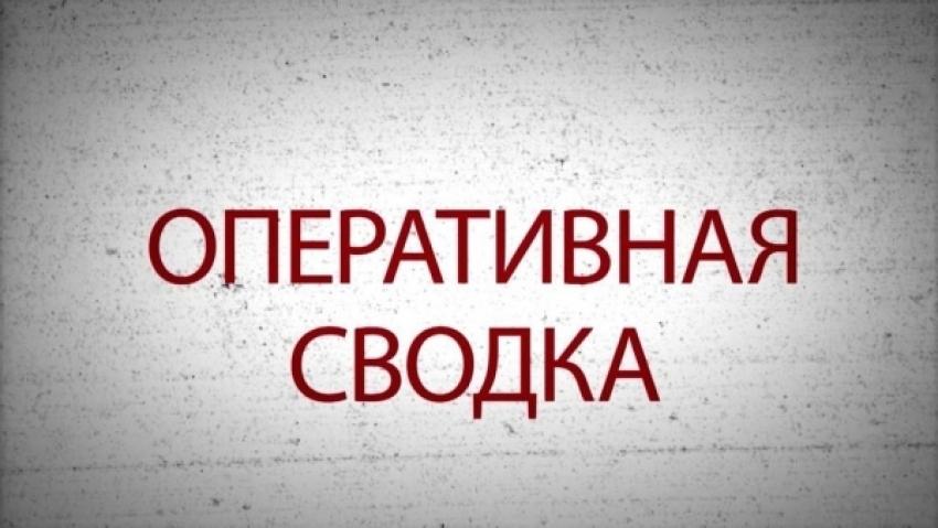 Оперативная сводка МВД РА от 22 июля 2020 года