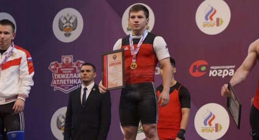 Элкан Гвазава установил рекорд и стал чемпионом России по тяжелой атлетике