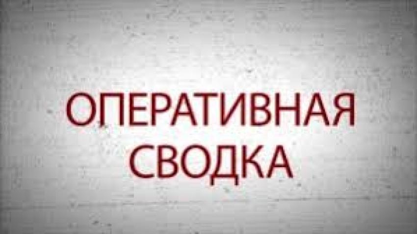 Оперативная сводка МВД РА. Выпуск 18.09.2020