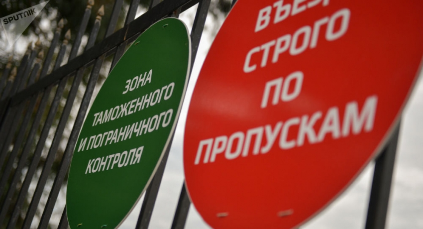Гражданин Абхазии осужден за контрабанду наркотиков