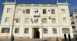 Заявление пресс-службы Генеральной прокуратуры Республики Абхазия