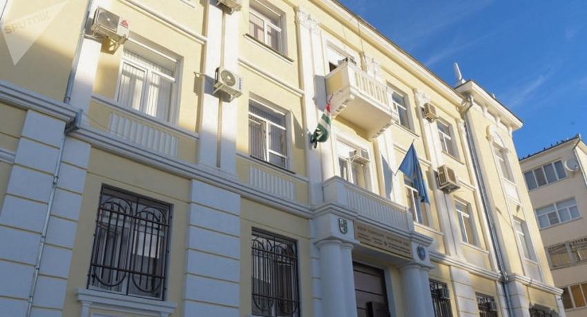 Информация Пресс-службы Генеральной прокуратуры Республики Абхазия