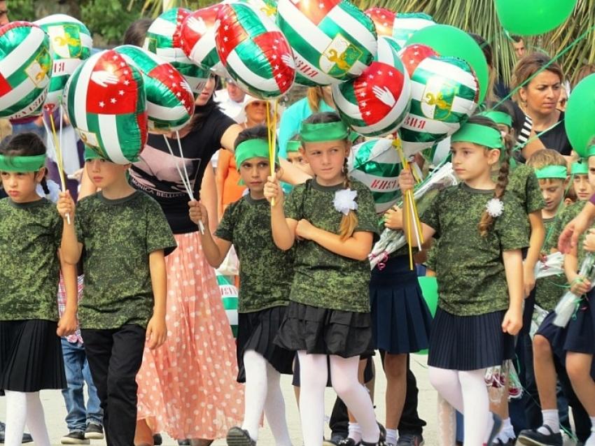 поздравления с независимостью абхазии нужен чтобы спицы