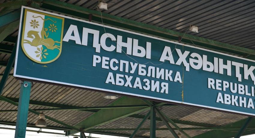 Вор с непогашенной судимостью пытался незаконно попасть в Абхазию