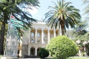 Подписано Распоряжение о мерах по реализации Указа «О введении чрезвычайного положения в Республике Абхазия»