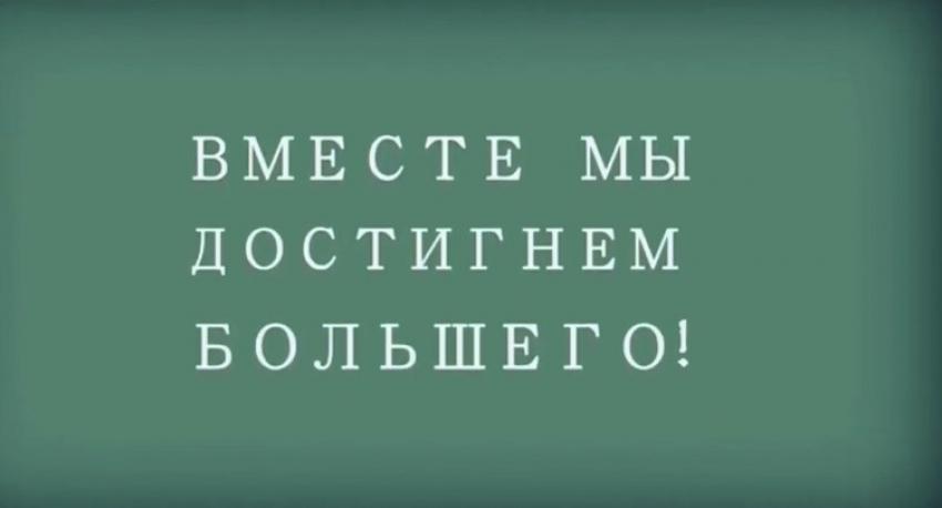 Ирина Воловод и Алхас Шамба ЗА Рауля Хаджимба