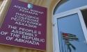 Парламент Абхазии: президент, МВД и АГТРК пытались дискредитировать Народное собрание