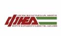 Обращение «Форума Народного единства Абхазии» – к гражданам Республики Абхазия!