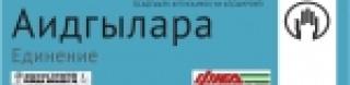 "Газета ""АИДГЫЛАРА"""